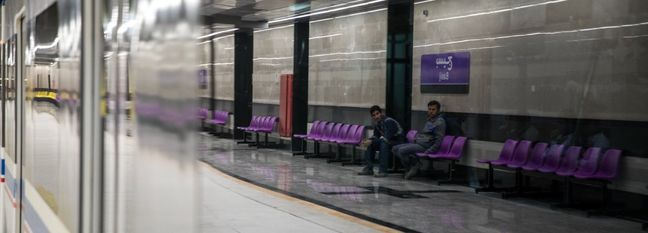 Rapid Expansion Plans for Tehran Subway Underway