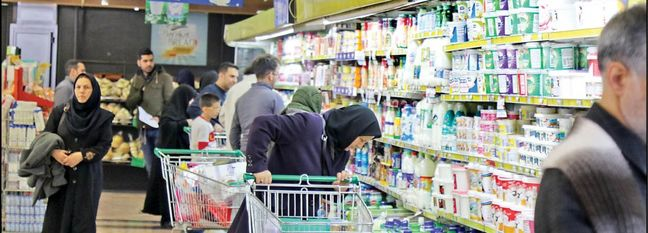 SCI Surveys Latest Consumer Price Changes in Provinces in Iran