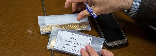 Gold Coin Tax Rules Outlined