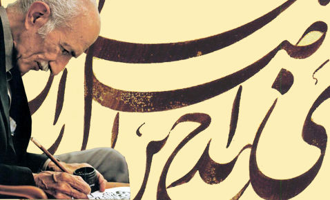 Iranian master of calligraphy receives French Legion of Honor