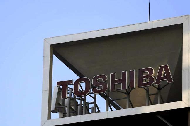 Toshiba Drops on Reports of Nuclear Unit's $4.3 Billion Loss