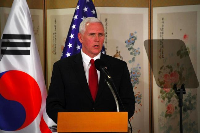 Pence to seek market access, investment, in Japan talks
