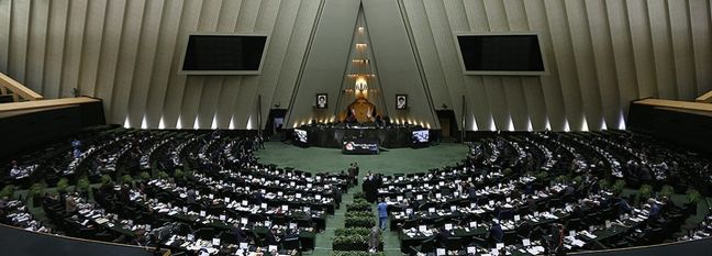 Iran Parliament Sends CFT Bill to Expediency Council