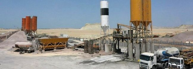 Cement Factory Launched on Qeshm Island