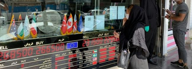 Currency Rates Notch Higher in Tehran Market