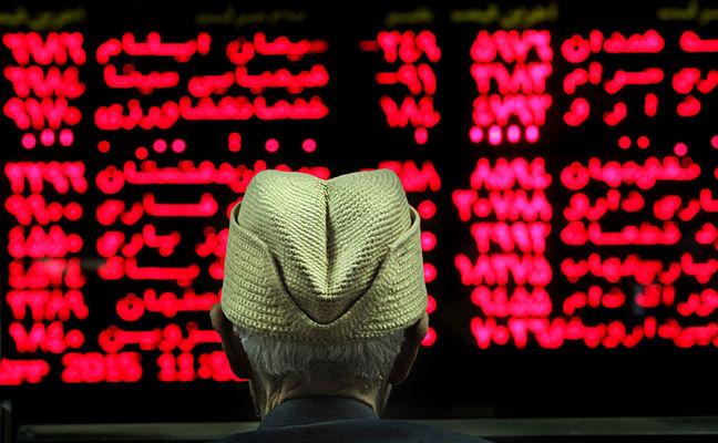 Tehran Stock Market Rebounds as Petchem, Metal Shares Climb