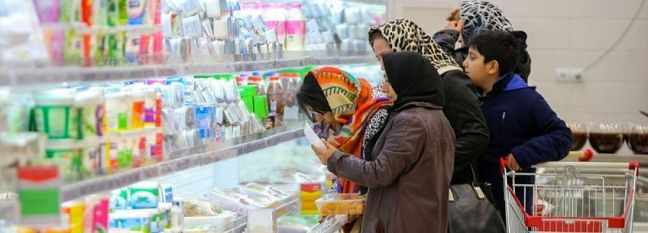 Iran's Food Price Inflation Surveyed