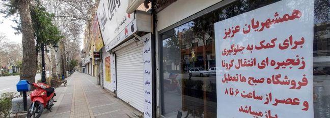 Iran Closes Down Businesses in 43 Counties Amid Coronavirus