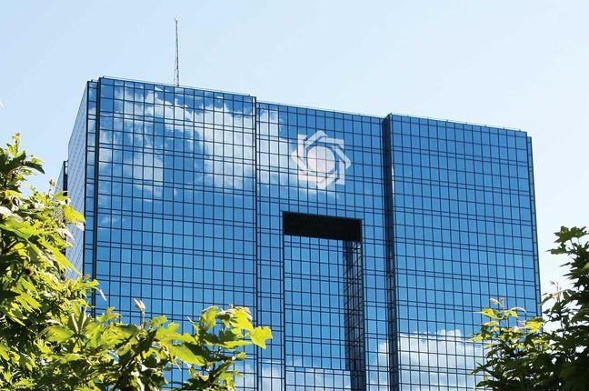 Gov't Moving Accounts to CBI