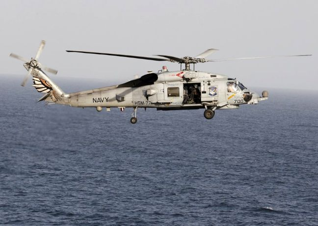 Iranian vessel points weapon at U.S. helicopter: U.S. officials