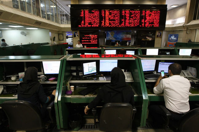 TSE, IFB Indices End Trading Week Higher