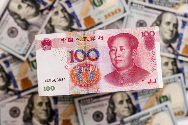 China, U.S. commit to refrain from competitive currency devaluations