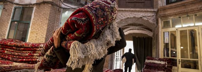 IDs for Iran's Hand-Woven Carpets