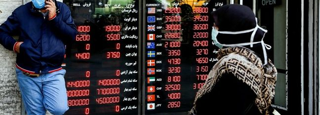 Iran: Rial Higher as Investors Await US Election Result