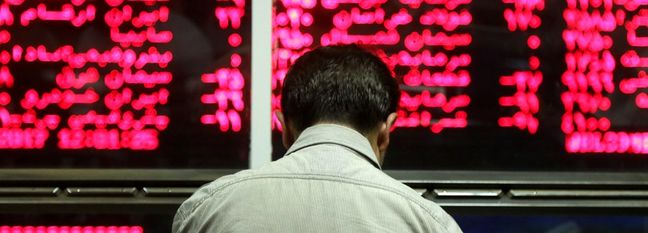 Tehran Stocks Close at Record Highs
