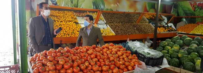 Food Inflation Rates Surveyed