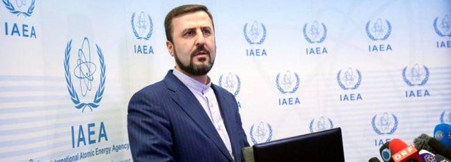 IAEA Report Confirms JCPOA Monitoring Underway