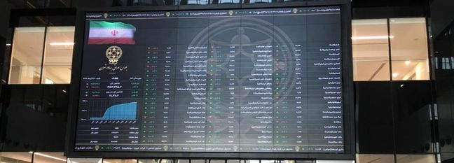 Slight Surge in Tehran Stocks Amid Cautious Mood