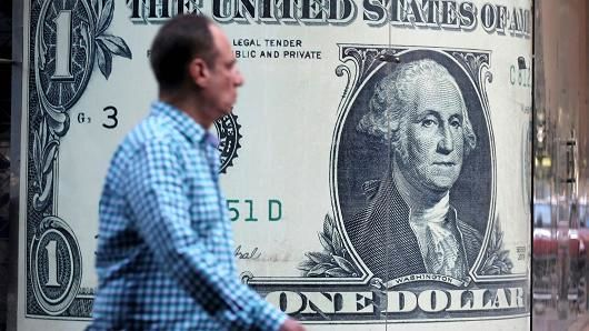 Dollar dips vs. yen after U.S. yields pull away from highs