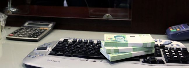 Iranian Banks' Loans to Knowledge-Based Firms Exceed $261m in H1