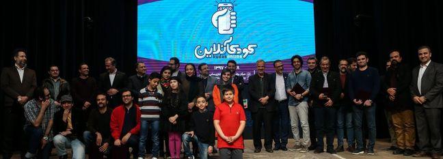 Candidates for 'Kids Online' Festival Shortlisted