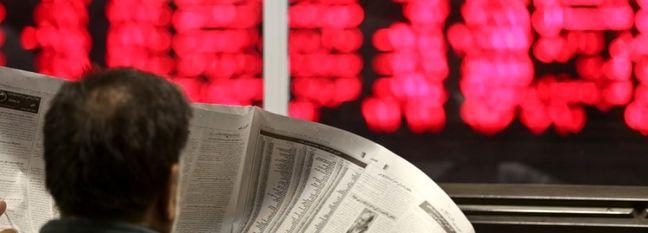 Tehran Stocks Extend Rally