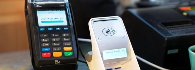Fall in Card Payment Transactions