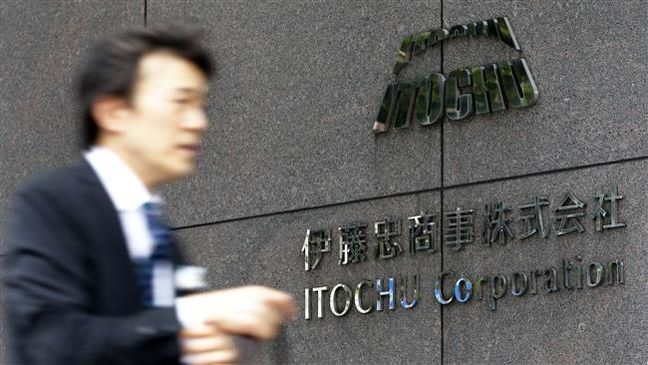 Iran signs petrochemical contract with ITOCHU
