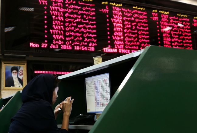 Health of Financial Sector Key to Ending Crisis