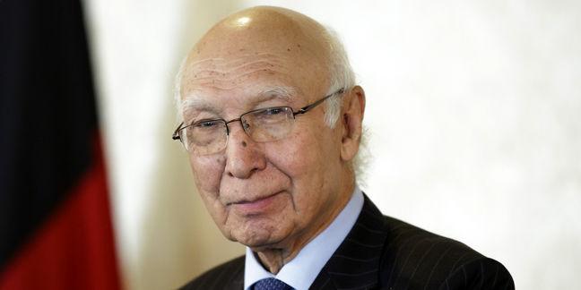 Pak-Iran trade to reach $5bn in coming years: Pak adviser