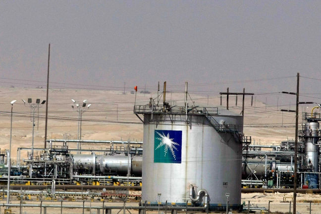 Saudi Arabia Says Aramco IPO on Track as It Weighs Best Approach