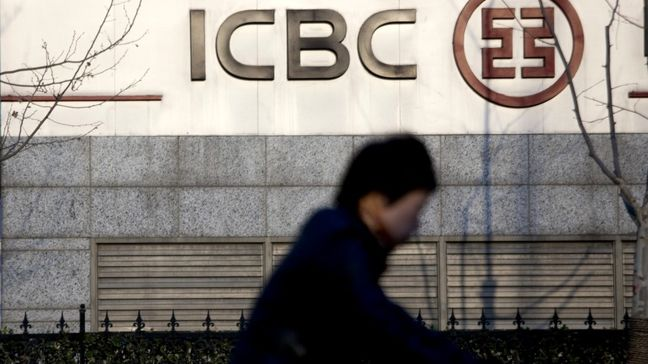China's ICBC Boosts Saudi Loans With $600 Million Zain Facility