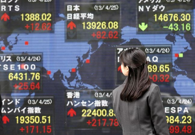 Yields in Focus as Stocks Retest Record Highs