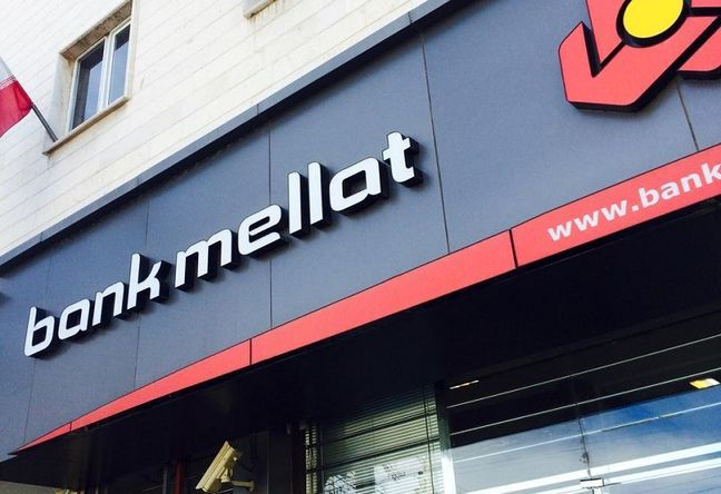 Bank Mellat Not Interested in Barter Deal With UK Treasury