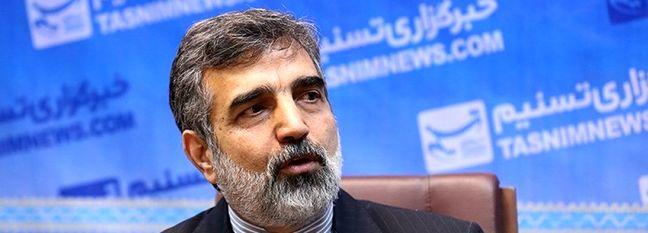 IAEA Inspectors to Visit Fordow to Verify Uranium Enrichment