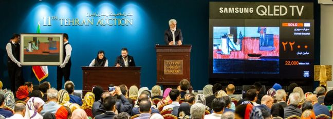 Tehran Auction Revenues Up 23%