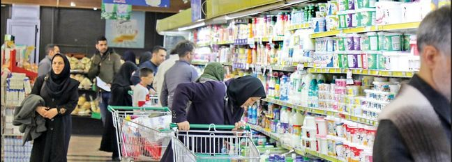 Iran's Consumer Inflation at 42%