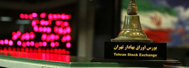 Municipalities Raise $110m via Bond Sales in Iran