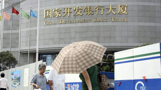 Chinese Banks With Global Dreams Eye Middle East Mega Bonds