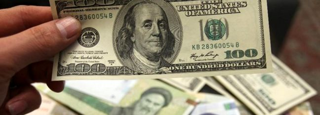 Currency at New Low; Iran's CB Says Will Defend Rial