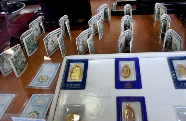 Tehran Market: Gold Coin Loses Shine as Bubble Deflates