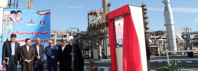 Iran: Third Phase of Major Refinery Opens in Bandar Abbas