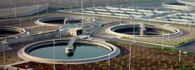 ECO Bank Funds Birjand Wastewater Plant