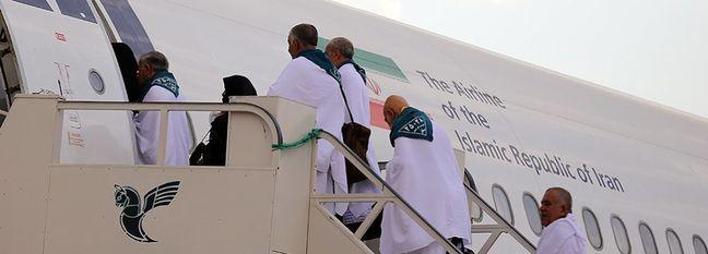 Hajj Flights Begin