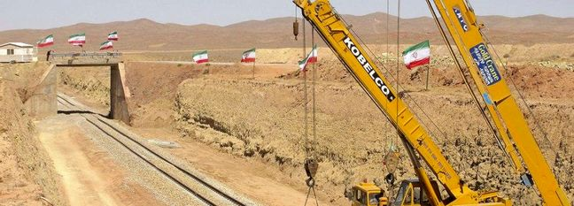 Rail Linkup With Afghanistan to Be Established Within One Month