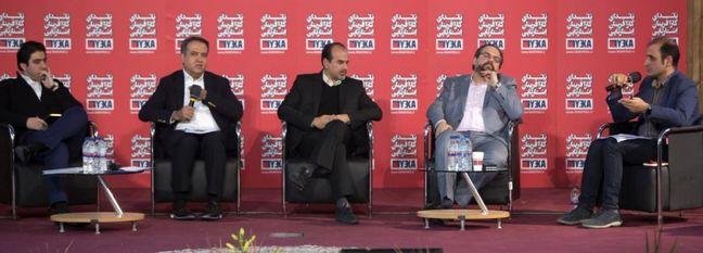 Startup Entrepreneurs Hold Meeting in Tehran