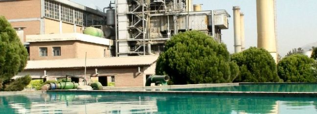Isfahan Power Plant to Help Support Water Conservation