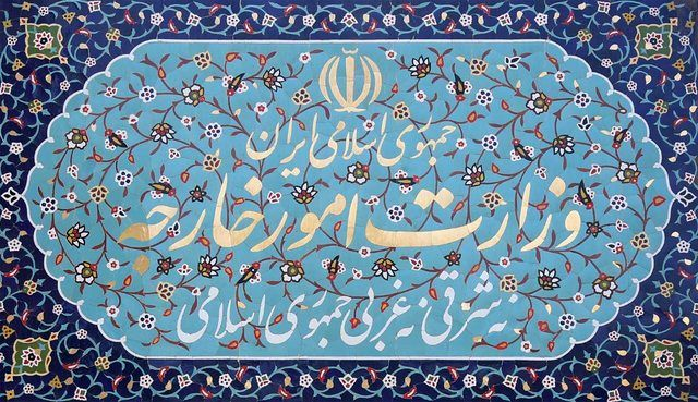 Statement on anniversary of US attack on Iran Air Flight 655
