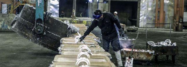 Iran's Aluminum Ingot Output Down 17%