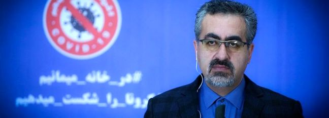 COVID-19 Toll in Iran: Over 53,000 Infections, 3,290 Deaths